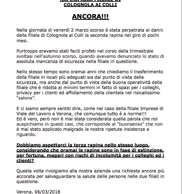 RAPINA ALLA FILIALE DI COLOGNOLA AI COLLI (VR)